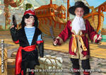 Атаман пиратов. Костюм детский напрокат (под заказ)