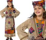"""Карнавальный костюм """"Баба Яга"""". Прокат костюма 700 рублей."""