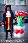 Букет напольный из шариков - 7 цветков на подставке
